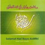 wa hazamal ahzaba wahdah